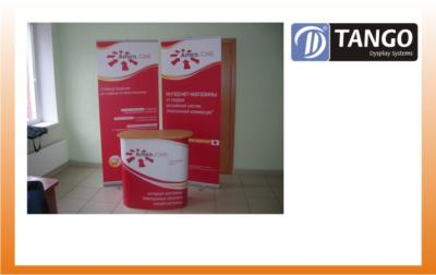 Tango y-stand конструкция, позволяющая использовать полотна различной высоты и ширины